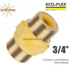 """Диэлектрическая муфта для газа 3/4"""" НН Eco-flex"""