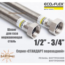 """Гибкий шланг Eco-Flex d12 1/2""""х3/4"""" ВВ 40 см газовый СТАНДАРТ переходной"""