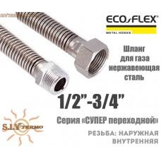 """Гнучкий шланг Eco-Flex d12 1/2""""х3/4"""" ЗВ 120 см газовий СТАНДАРТ перехідний"""