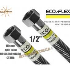 """Гибкий шланг Eco-Flex d12 1/2""""х1/2"""" ВВ 150 см для подвода газа СТАНДАРТ"""