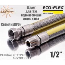 """Гибкий шланг Eco-Flex d12 1/2""""х1/2"""" ВЗ 100 см для подвода газа ЕВРО"""