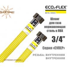 """Гнучкий шланг Eco-Flex d16 3/4""""х3/4"""" ВВ 120 см для підведення газу СУПЕР"""