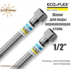 """Гнучкий шланг Eco-Flex d12 1/2 """"х1/2"""" ВВ 120 см для підведення води СТАНДАРТ"""