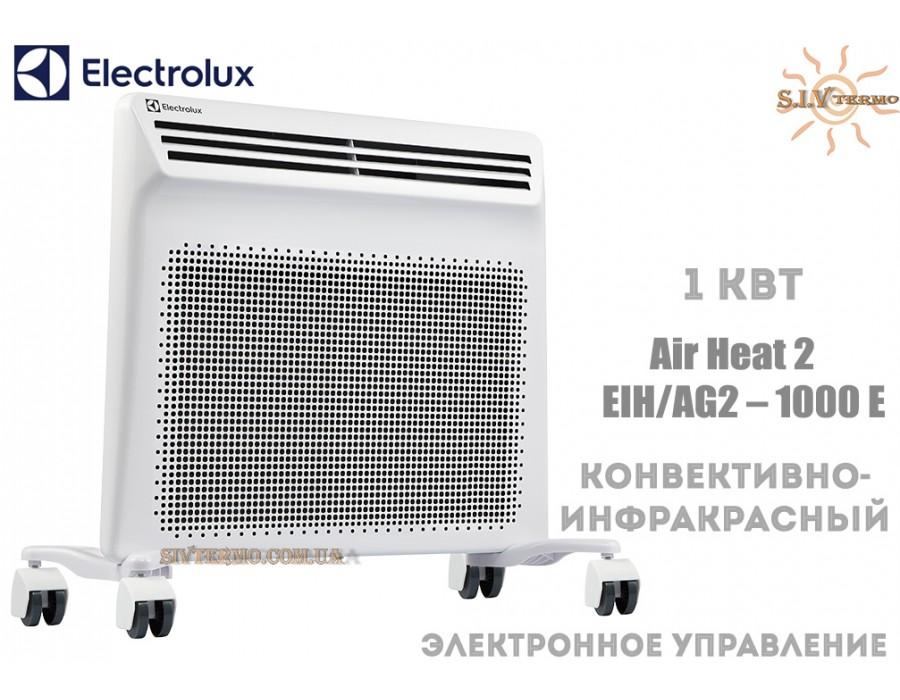 Electrolux  004362  Конвектор электрический Electrolux EIH/AG2-1000 E (1 кВт) электронный  Интернет - Магазин SIVTERMO.COM.UA все права защищены. Использование материалов сайта возможно только со ссылкой на источник.    Electrolux