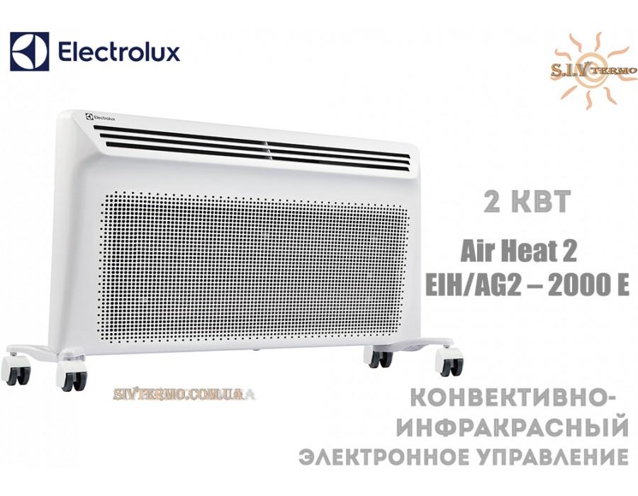 Electrolux  004364  Конвектор электрический Electrolux EIH/AG2-2000 E (2 кВт) электронный  Интернет - Магазин SIVTERMO.COM.UA все права защищены. Использование материалов сайта возможно только со ссылкой на источник.    Electrolux