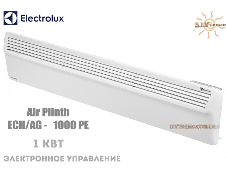 Electrolux  004347  Конвектор электрический Electrolux ECH/AG-1000 PE (1 кВт) электронный  Интернет - Магазин SIVTERMO.COM.UA все права защищены. Использование материалов сайта возможно только со ссылкой на источник.    Electrolux