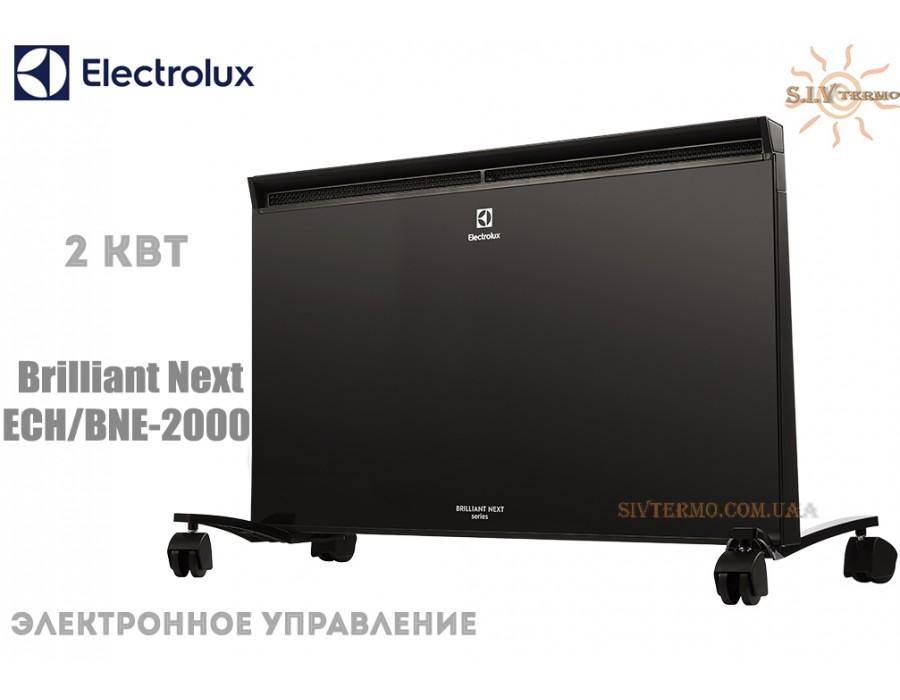 Electrolux  004369  Конвектор электрический Electrolux ECH/BNE-2000 (2 кВт) электронный  Интернет - Магазин SIVTERMO.COM.UA все права защищены. Использование материалов сайта возможно только со ссылкой на источник.    Electrolux