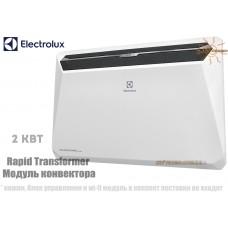 Модуль для конвектора Electrolux Rapid Transformer ECH/R-2000 T