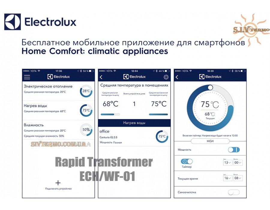 Electrolux  004361  Модуль WI-FI Electrolux ECH/WF-01 (Smart ) для Rapid Transformer  Интернет - Магазин SIVTERMO.COM.UA все права защищены. Использование материалов сайта возможно только со ссылкой на источник.    Electrolux