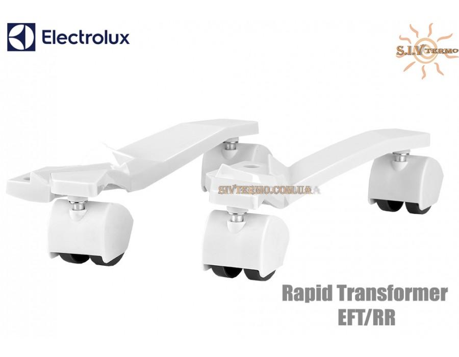 Electrolux  004359  Комплект шасси EFT/RR для Electrolux Rapid Transformer (ножки)  Интернет - Магазин SIVTERMO.COM.UA все права защищены. Использование материалов сайта возможно только со ссылкой на источник.    Electrolux