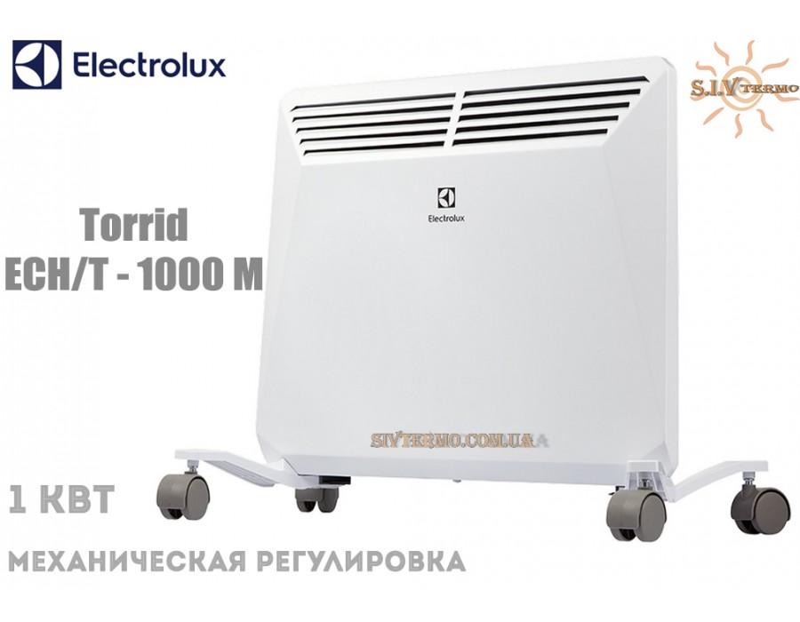 Electrolux  004341  Конвектор электрический Electrolux ECH/T - 1000 M (1 кВт) механический  Интернет - Магазин SIVTERMO.COM.UA все права защищены. Использование материалов сайта возможно только со ссылкой на источник.    Electrolux
