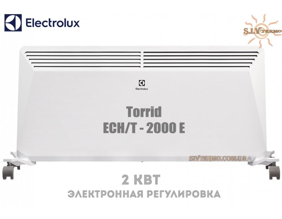 Electrolux  004346  Конвектор электрический Electrolux ECH/T - 2000 Е (2 кВт) электронный  Интернет - Магазин SIVTERMO.COM.UA все права защищены. Использование материалов сайта возможно только со ссылкой на источник.    Electrolux