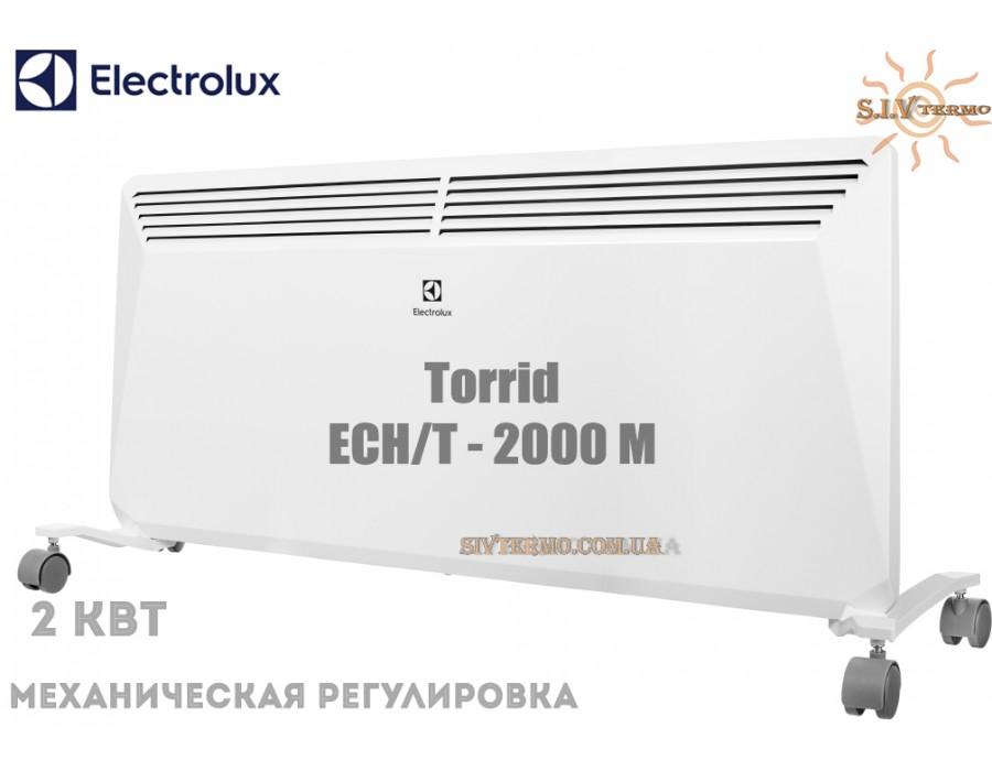 Electrolux  004343  Конвектор электрический Electrolux ECH/T - 2000 M (2 кВт) механический  Интернет - Магазин SIVTERMO.COM.UA все права защищены. Использование материалов сайта возможно только со ссылкой на источник.    Electrolux