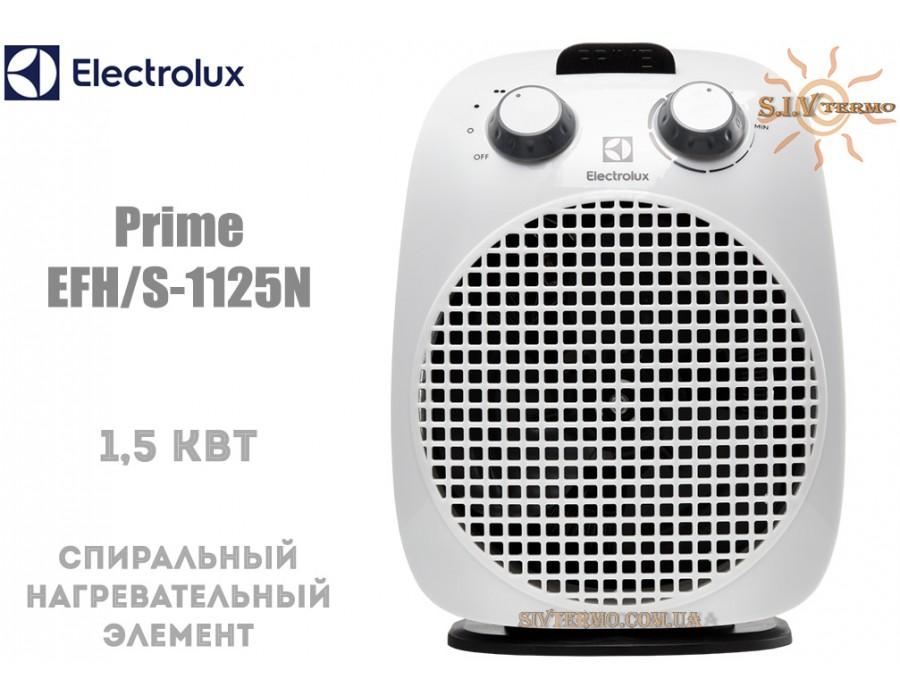 Electrolux  004374  Тепловентилятор Electrolux EFH/S-1125N (1,5 кВт) спиральный  Интернет - Магазин SIVTERMO.COM.UA все права защищены. Использование материалов сайта возможно только со ссылкой на источник.    Electrolux