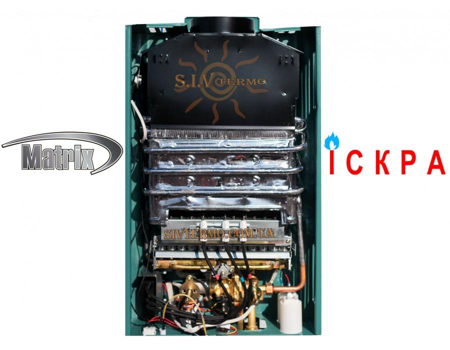 Іскра / Matrix  10090  Газовая колонка Искра ВОДОПАД JSD 20 (розжиг от батареек)   Интернет - Магазин SIVTERMO.COM.UA все права защищены. Использование материалов сайта возможно только со ссылкой на источник.    Искра / Matrix