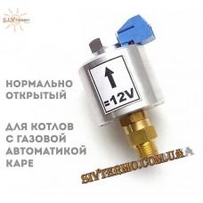 Електромагнітний клапан ½ газова автоматика КАРЕ (соленоїд)