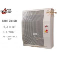 Газовый конвектор АКОГ-2М-(Sit) (2,3 кВт) стальной теплообменник