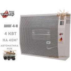Газовый конвектор АКОГ-4-(H) (4 кВт) стальной теплообменник