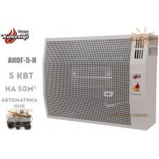Газовый конвектор АКОГ-5-(H) (5 кВт) стальной теплообменник