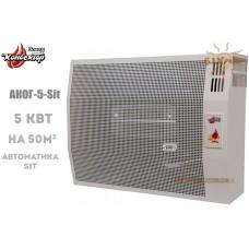 Газовый конвектор АКОГ-5-(Sit) (5 кВт) стальной теплообменник