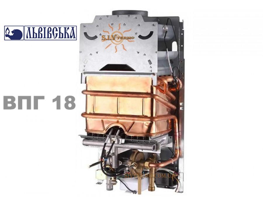 000370  Газовая колонка Львовская ВПГ-18 (розжиг от батареек)  Интернет - Магазин SIVTERMO.COM.UA все права защищены. Использование материалов сайта возможно только со ссылкой на источник.    Дымоходные газовые колонки