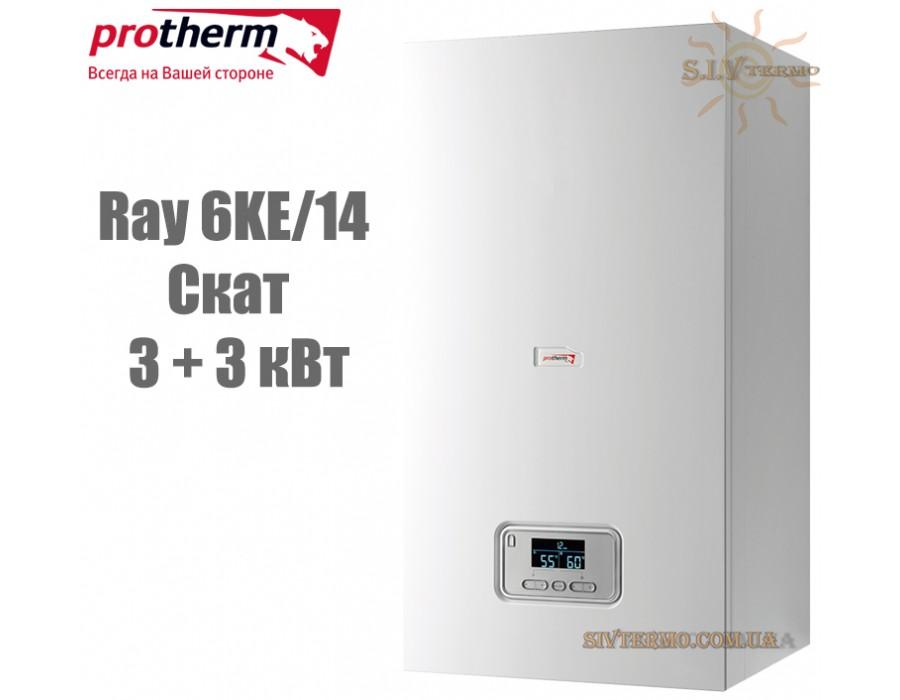 Protherm  000371  Электрический котел Protherm Ray (Скат) 6KE/14 (3+3 кВт) с шиной eBus  Интернет - Магазин SIVTERMO.COM.UA все права защищены. Использование материалов сайта возможно только со ссылкой на источник.    Protherm Ray (Скат)
