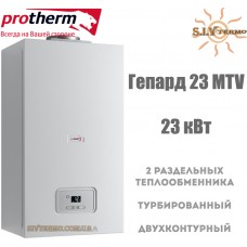 Газовый котел Protherm Panther 23 MOV (Гепард) 23 кВт турбированный