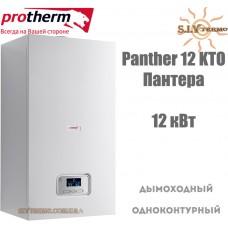 Газовый котел Protherm Panther 12 KTO (Пантера) 12 кВт одноконтурный