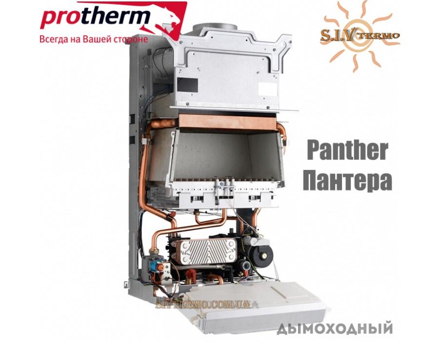 Protherm  000690  Газовый котел Protherm Panther 25 KOV (Пантера) 25 кВт дымоходный  Интернет - Магазин SIVTERMO.COM.UA все права защищены. Использование материалов сайта возможно только со ссылкой на источник.    Protherm
