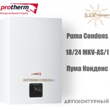 Газовый котел Protherm Puma Condens 18/24 MKV-AS/1 (Пума Конденс)