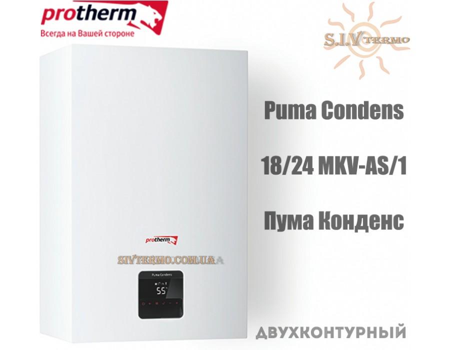 Protherm  004225  Газовый котел Protherm Puma Condens 18/24 MKV-AS/1 (Пума Конденс)  Интернет - Магазин SIVTERMO.COM.UA все права защищены. Использование материалов сайта возможно только со ссылкой на источник.    Protherm