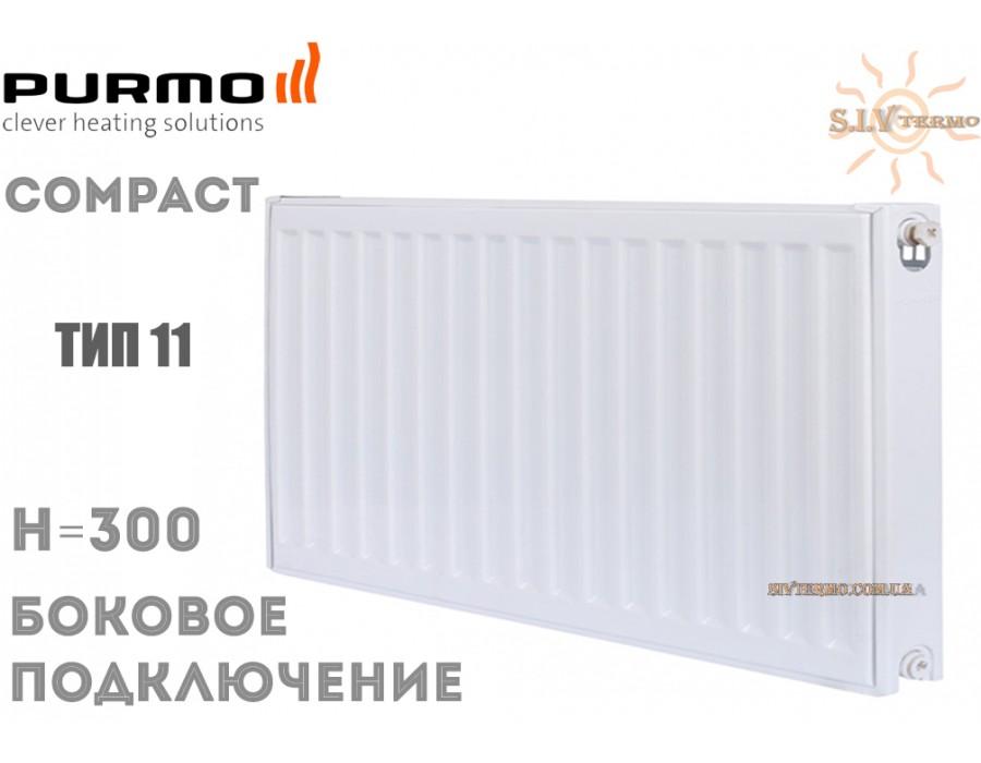 Purmo   003114  Радиатор стальной Purmo Compact C11 300x800 боковое подключение  Интернет - Магазин SIVTERMO.COM.UA все права защищены. Использование материалов сайта возможно только со ссылкой на источник.    Радиаторы PURMO