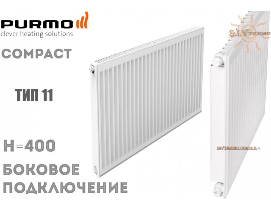 Purmo   004158  Радиатор стальной Purmo Compact C11 400x900 боковое подключение  Интернет - Магазин SIVTERMO.COM.UA все права защищены. Использование материалов сайта возможно только со ссылкой на источник.    Радиаторы PURMO