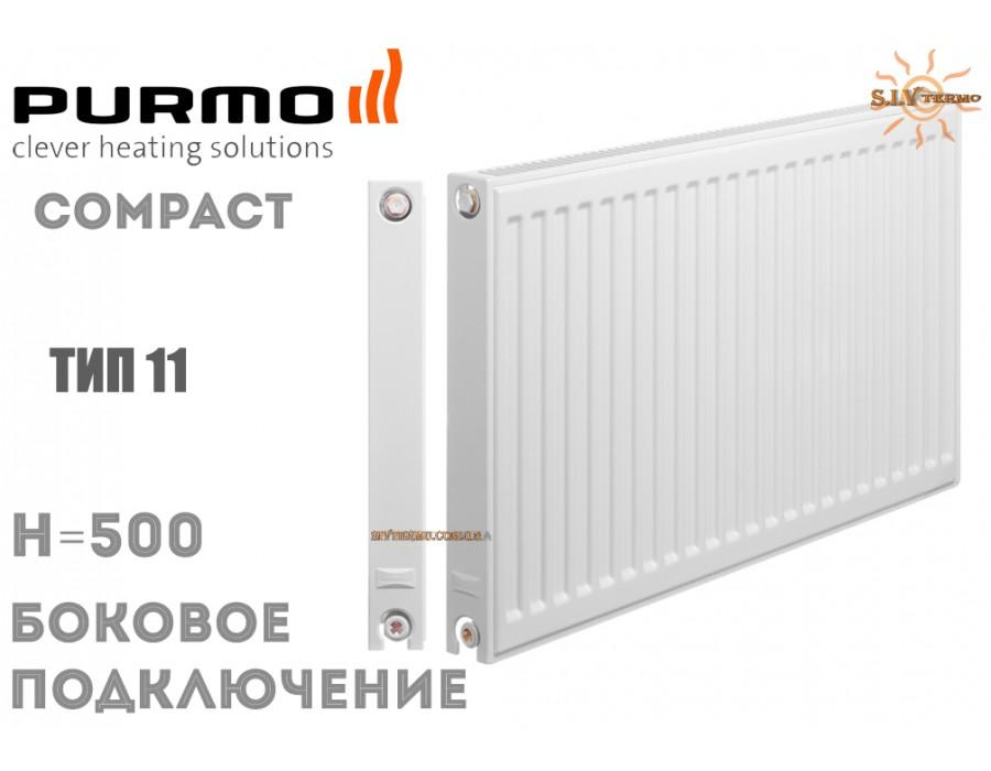 Purmo   002954  Радиатор стальной Purmo Compact C11 500x900 боковое подключение  Интернет - Магазин SIVTERMO.COM.UA все права защищены. Использование материалов сайта возможно только со ссылкой на источник.    Радиаторы PURMO