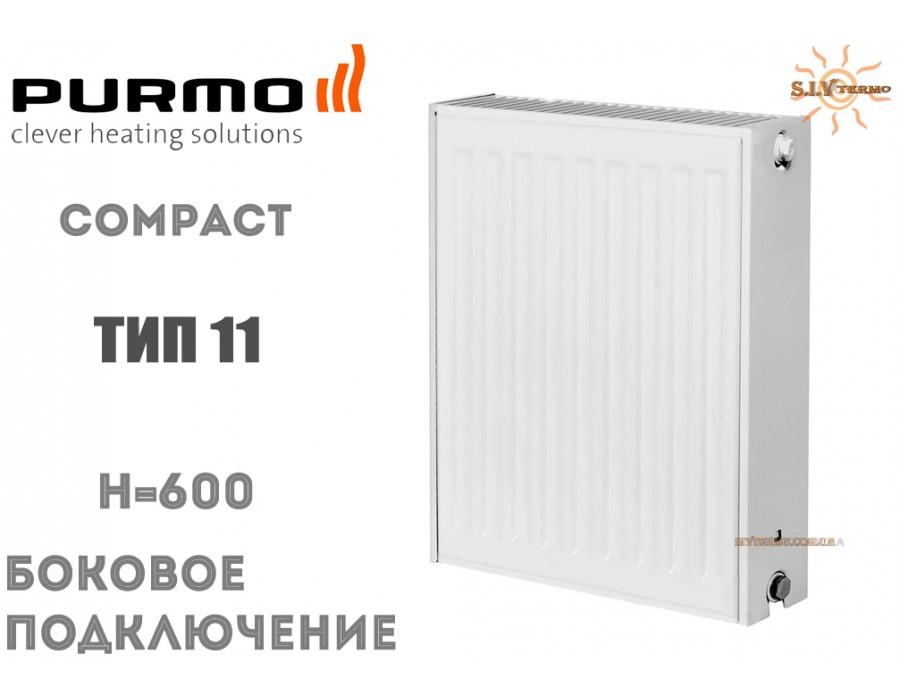 Purmo   004185  Радиатор стальной Purmo Compact C11 600x400 боковое подключение  Интернет - Магазин SIVTERMO.COM.UA все права защищены. Использование материалов сайта возможно только со ссылкой на источник.    Радиаторы PURMO