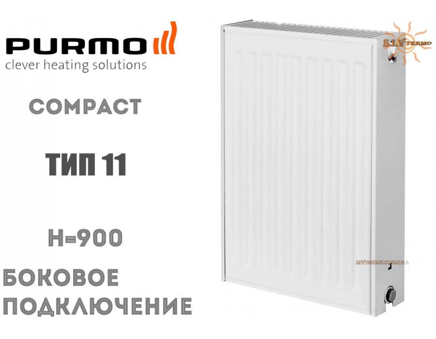 Purmo   004209  Радиатор стальной Purmo Compact C11 900x800 боковое подключение  Интернет - Магазин SIVTERMO.COM.UA все права защищены. Использование материалов сайта возможно только со ссылкой на источник.    Радиаторы PURMO