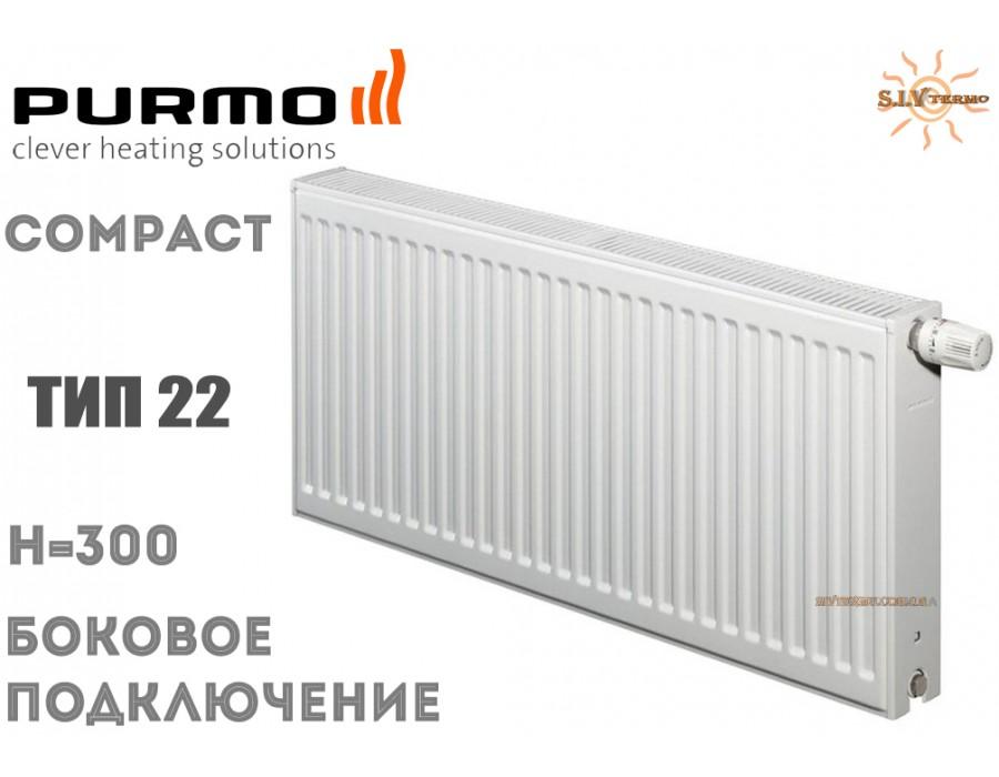 Purmo   003094  Радиатор стальной Purmo Compact C22 300x400 боковое подключение  Интернет - Магазин SIVTERMO.COM.UA все права защищены. Использование материалов сайта возможно только со ссылкой на источник.    Радиаторы PURMO