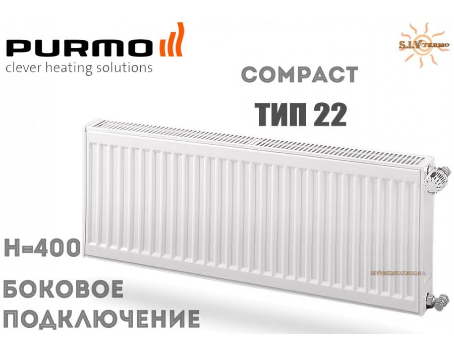 Purmo   004092  Радиатор стальной Purmo Compact C22 400x800 боковое подключение  Интернет - Магазин SIVTERMO.COM.UA все права защищены. Использование материалов сайта возможно только со ссылкой на источник.    Радиаторы PURMO