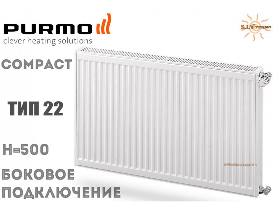 Purmo   002933  Радиатор стальной Purmo Compact C22 500x400 боковое подключение  Интернет - Магазин SIVTERMO.COM.UA все права защищены. Использование материалов сайта возможно только со ссылкой на источник.    Радиаторы PURMO