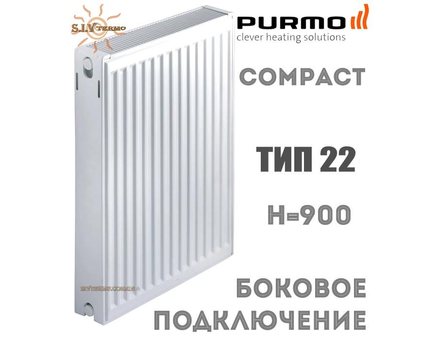 Purmo   004136  Радиатор стальной Purmo Compact C22 900x400 боковое подключение  Интернет - Магазин SIVTERMO.COM.UA все права защищены. Использование материалов сайта возможно только со ссылкой на источник.    Радиаторы PURMO