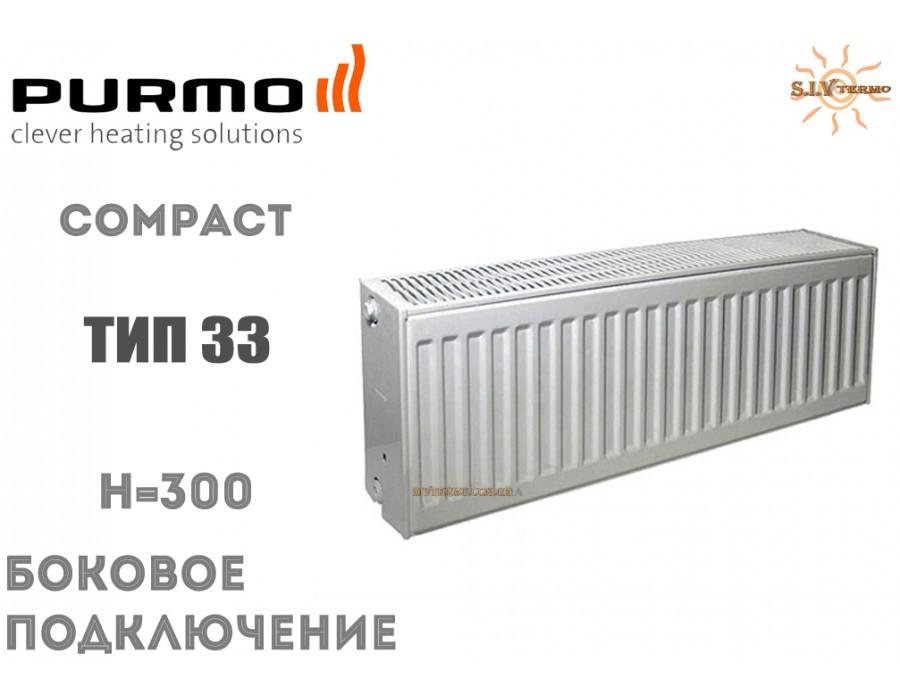 Purmo   004235  Радиатор стальной Purmo Compact C33 300x400 боковое подключение  Интернет - Магазин SIVTERMO.COM.UA все права защищены. Использование материалов сайта возможно только со ссылкой на источник.    Радиаторы PURMO