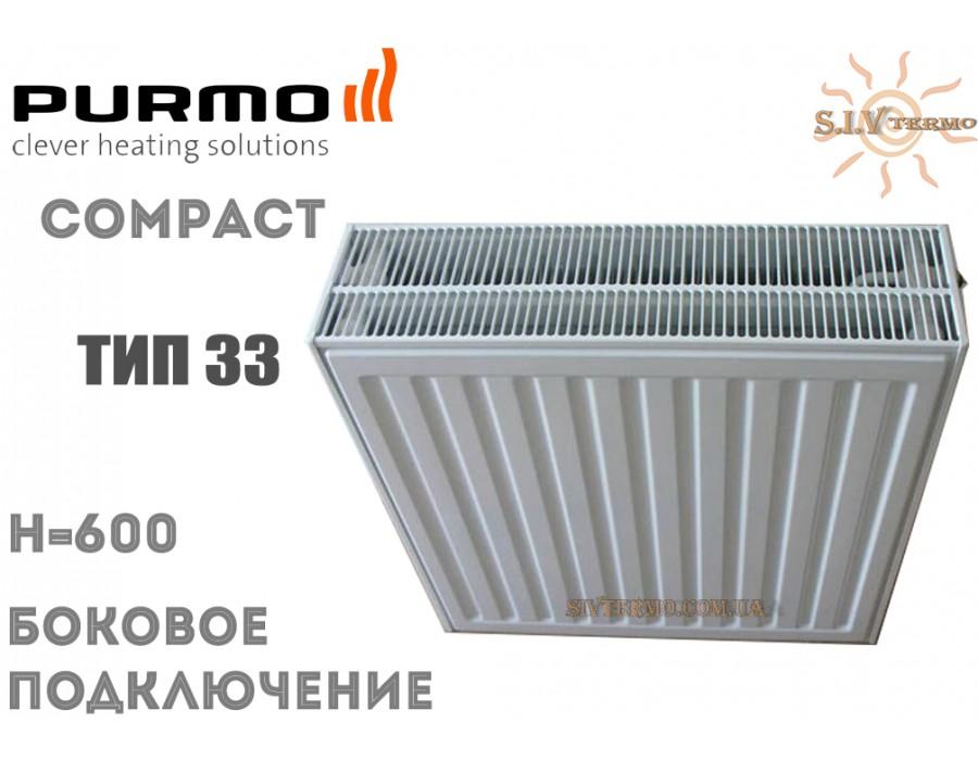 Purmo   004300  Радиатор стальной Purmo Compact C33 600x400 боковое подключение  Интернет - Магазин SIVTERMO.COM.UA все права защищены. Использование материалов сайта возможно только со ссылкой на источник.    Радиаторы PURMO