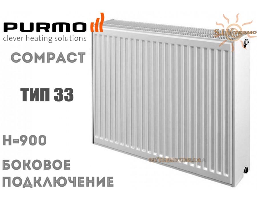 Purmo   004318  Радиатор стальной Purmo Compact C33 900x600 боковое подключение  Интернет - Магазин SIVTERMO.COM.UA все права защищены. Использование материалов сайта возможно только со ссылкой на источник.    Радиаторы PURMO