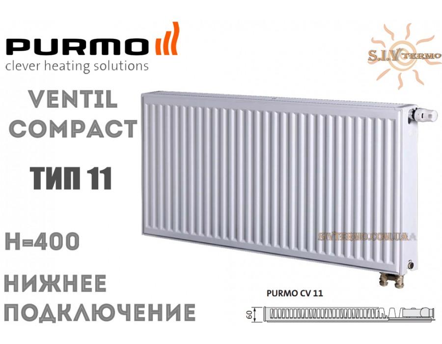 Purmo   004473  Радиатор Purmo Ventil Compact CV11 400x400 нижнее подключение   Интернет - Магазин SIVTERMO.COM.UA все права защищены. Использование материалов сайта возможно только со ссылкой на источник.    Радиаторы PURMO