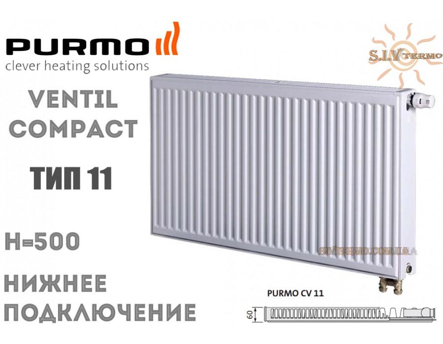 Purmo   002980  Радиатор Purmo Ventil Compact CV11 500x400 нижнее подключение   Интернет - Магазин SIVTERMO.COM.UA все права защищены. Использование материалов сайта возможно только со ссылкой на источник.    Радиаторы PURMO