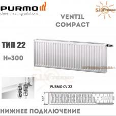 Радиатор Purmo Ventil Compact CV22 300x600 нижнее подключение