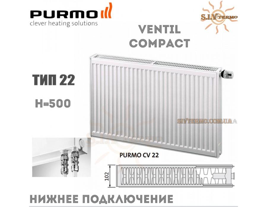 Purmo   002997  Радиатор Purmo Ventil Compact CV22 500x500 нижнее подключение   Интернет - Магазин SIVTERMO.COM.UA все права защищены. Использование материалов сайта возможно только со ссылкой на источник.    Радиаторы PURMO