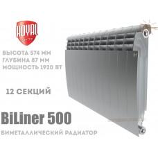 Радиатор Royal Thermo BiLiner 500 Silver Satin 12 секций (серебряный)