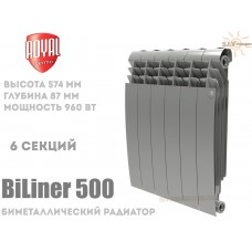 Радиатор Royal Thermo BiLiner 500 Silver Satin 6 секций (серебряный)