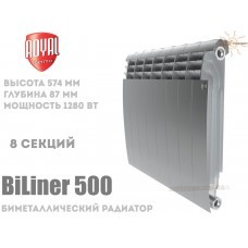 Радиатор Royal Thermo BiLiner 500 Silver Satin 8 секций (серебряный)